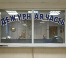 В Приднестровье усложняется криминогенная обстановка