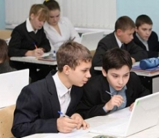 Российские школьники перестанут принимать участие в программе FLEX