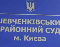 Киевский суд постановил продлить арест приднестровского депутата Дмитрия Соина ещё на 2 месяца