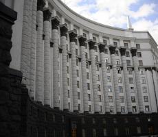 Кабмин Украины начинает процесс люстрации