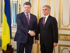 Австрия окажет помощь Украине