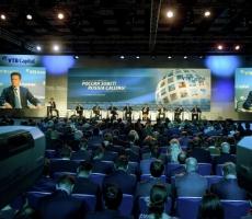 В Москве проходит VI Инвестиционный форум «Россия зовёт!»