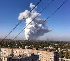 В центре Донецка произошел сильный взрыв