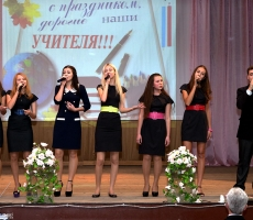 В Приднестровье отмечают День учителя
