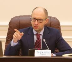 Арсений Яценюк обратился к Парламенту с призывом принять пакет антикоррупционных законопроектов