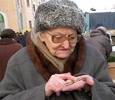 В Украине выплатят задолженности пенсионерам во всех областях