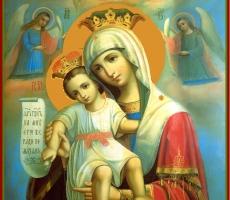 Сегодня весь православный мир отмечает Покров Пресвятой Богородицы