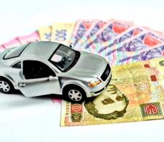 Внимание: в Украине за первую регистрацию авто нужно заплатить в десятидневный срок