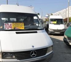 С 1 ноября изменятся маршруты кишиневских микроавтобусов