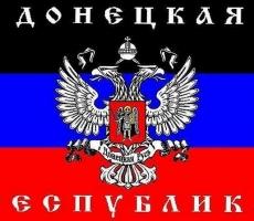 2 ноября в самопровозглашенной Донецкой республике состоятся выборы