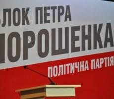 В экзит-поле досрочных выборов Украины лидирует блок Петра Порошенко