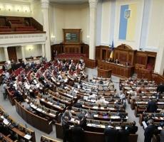 """Парламентское большинство в Верховной Раде получит """"партия мира"""""""