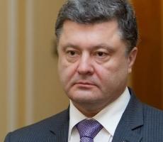 Обращение президента Порошенко к украинскому народу