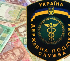 В Украине для реализации права на налоговую скидку необходимо подать в налоговую инспекцию декларацию об имущественном состоянии