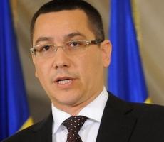Согласно соцопросу среди граждан Румынии - Виктор Понта следующий президент