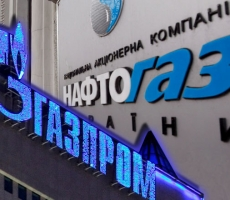 Украина начала платить по счетам России
