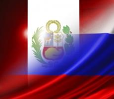 Завтра в Москву пребывает Президент Перу Ольянта Умала