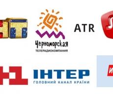 В Украине создают Национальную общественную телерадиокомпанию