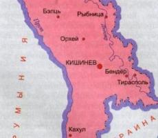 Противоречия на молдо-украинской границе обострились