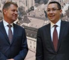 Сегодня в Румынии проходит второй тур президентских выборов