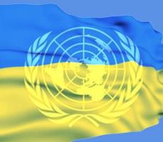ООН передала Украине гуманитарную помощь