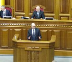 Премьер-министр Арсений Яценюк сложил полномочия