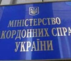 МИД Украины призвал к всеобщей мобилизации