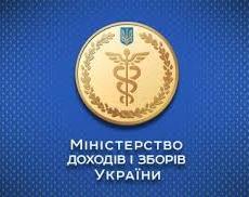 Отчет Миндоходов Украины по налогу на прибыль по итогам трех кварталов 2014
