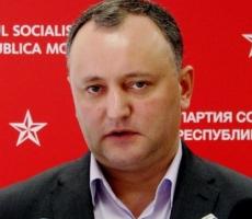 В Молдове инициируют проведение референдума у вступлении Молдовы в Таможенный Союз