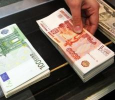 Российский рубль начинает стабилизироваться