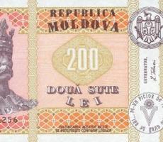 Молдавский лей обесценился в номинальном выражении с начала года на 16,4%