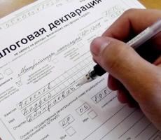 Порядок заполнения платежных документов, обязательный для выполнения налогоплательщиками Украины