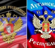 Запланированная сегодня встреча в Минске с участием представителей ДНР и ЛНР переносится
