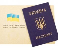 В Украине вводят биометрические паспорта