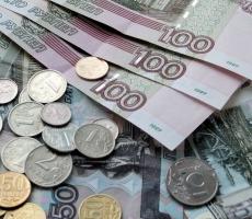 Падение рубля прекратится
