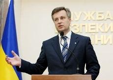 Валентину Наливайченко грозит тюремное заключение в России