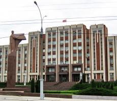 Завтра Верховный Совет Приднестровья проведет итоговую пресс-конференцию