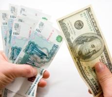 Доллар снизился до 53 рублей