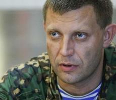 В ДНР национализируют украинские госпредприятия
