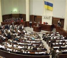Новый госбюджет Украины - проблема для малоимущих
