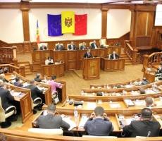 Сегодня открылась сессия нового Парламента Молдовы