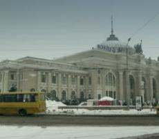 В Одессе закрыты Аэропорт, ЖД вокзал и автотрассы
