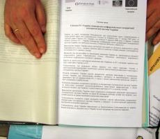 Прекратив предпринимательскую деятельность в Украине, подайте итоговую декларацию