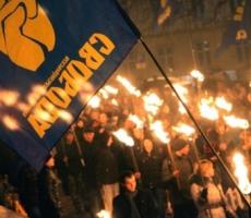 В Киеве отметили день рождения Степана Бандеры факельным шествием