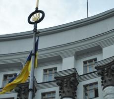 Утверждена программа деятельности правительства Украины на 2015 - 2016 годы