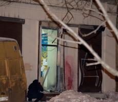 Одесса-взрывоопасный город Украины
