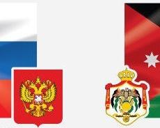 Иордания и Россия готовы предпринять общие усилия в борьбе с терроризмом