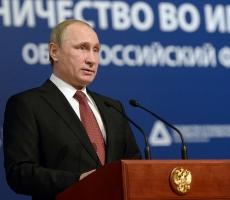 Владимир Путин принял участие в форуме «Государство и гражданское общество»