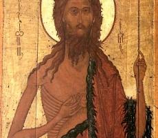 В Кишинев из Греции доставлены мощи святого Иоанна Крестителя