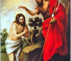 Сегодня в Кишиневе отмечают День Святого Иоанна Крестителя